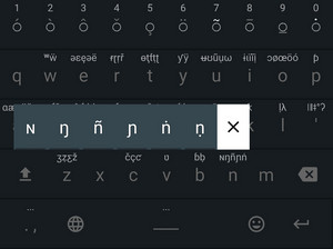 African Keyboard Popup